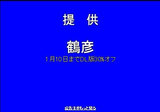 2017y01m09d_112552972.jpg
