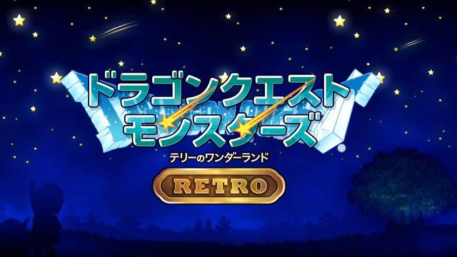 Dragon-Quest-Monsters-Retro_Cap_09-14-19_001