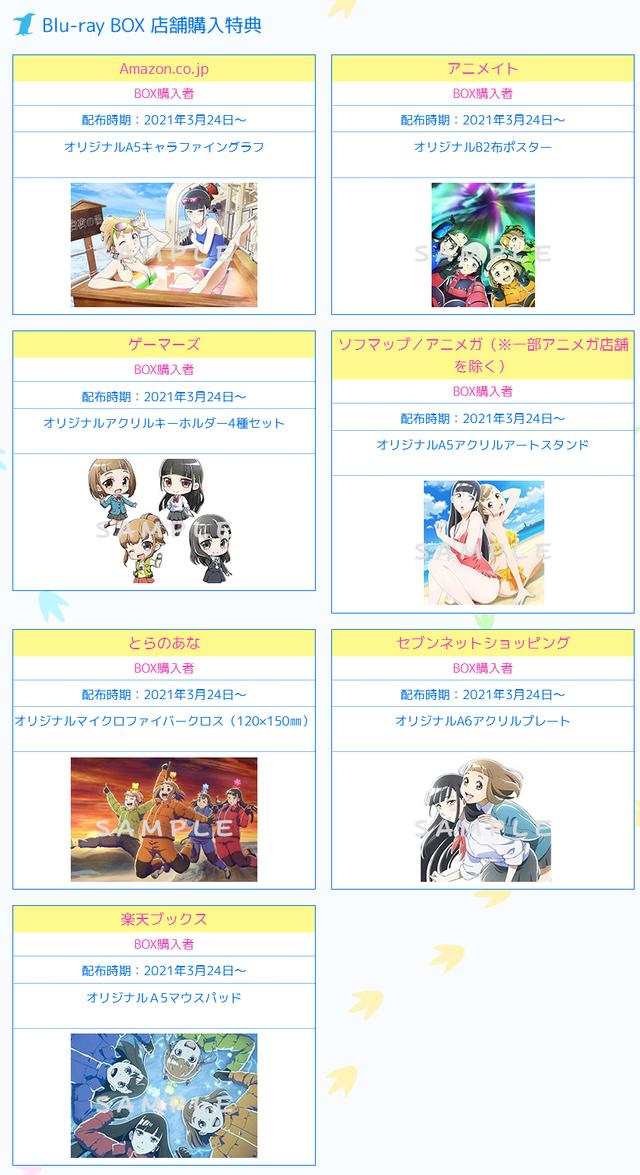 screenshot-yorimoi.com-2020.11.19-23_02_33