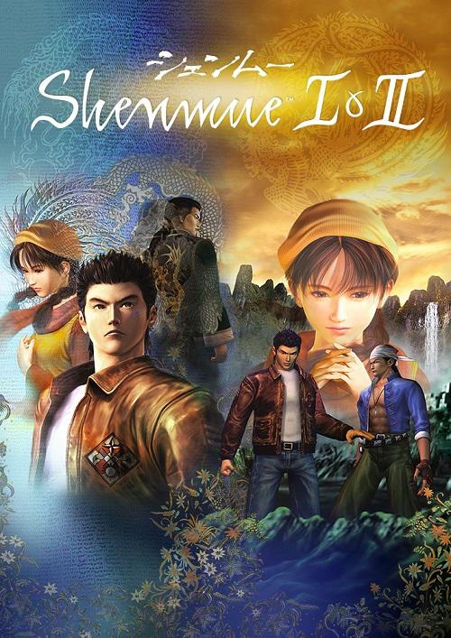 20180416-shenmue-01
