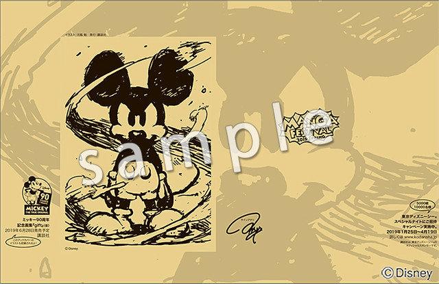 005_nihei_sample_fixw_640_hq