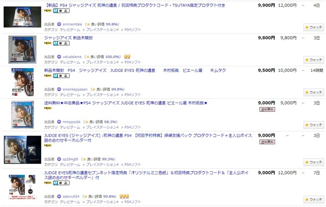 yahoo.co.jp_search_search