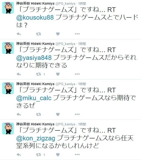2016y08m22d_000851327.jpg