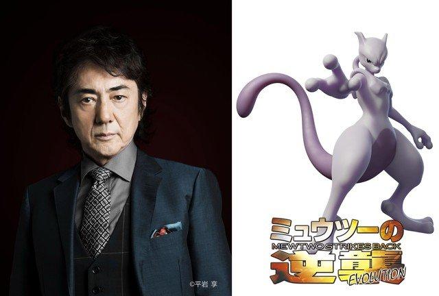 pokemon_ichimuramasaki_fixw_640_hq