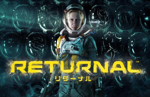 PS5の宇宙おばさんTPS『リターナル』4月30日に発売延期!ギルティ、ニーア、ポケモンスナップと同月発売に
