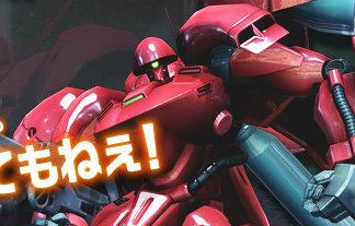 AC『ガンダムEXVSFB』次の解禁機体「ガーベラ・テトラ」の動画が公開!2000コストとして登場するぞ! : はちま起稿