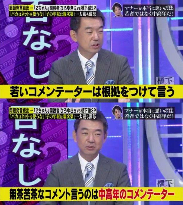 ひろゆき3.jpg