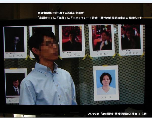 http://livedoor.blogimg.jp/hatima/imgs/a/0/a03811b1-s.jpg