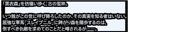 jptxt_010