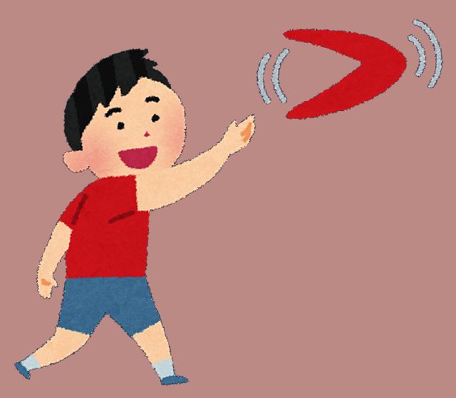 boomerang_boy.png