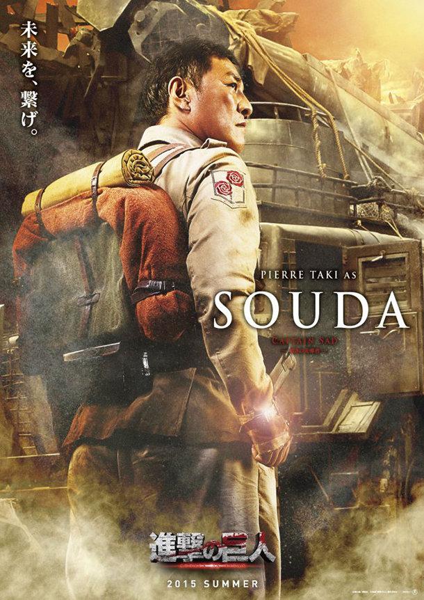 Souda_taki