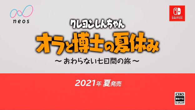 2021-02-18_07h39_49