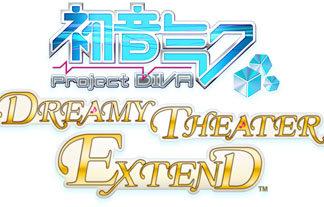 dt_extend_logo