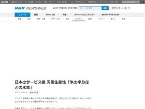 https://www3.nhk.or.jp/news/html/20180409/k10011395421000.html