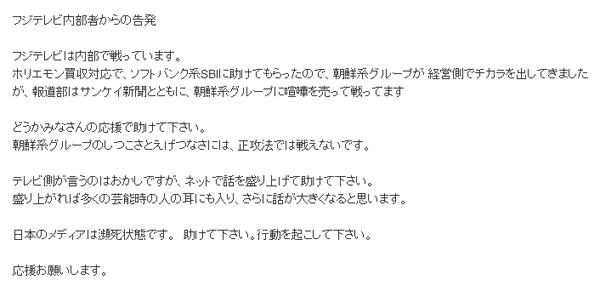 http://livedoor.blogimg.jp/hatima/imgs/a/2/a223d01d.png