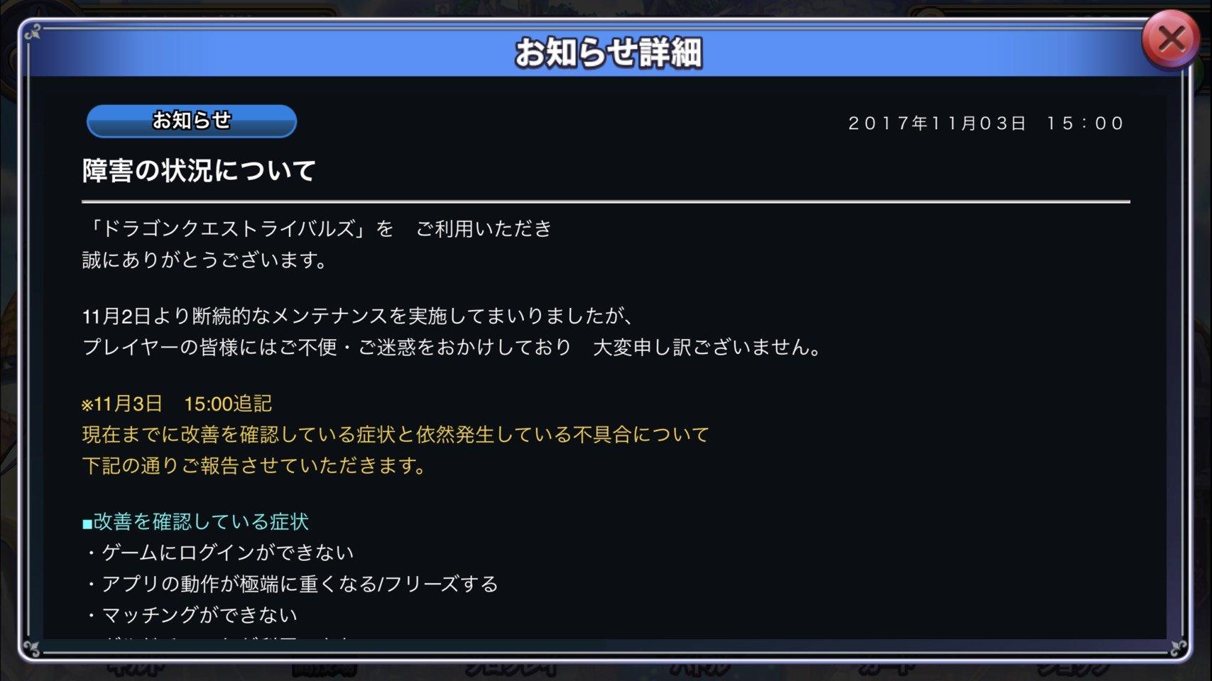 S__9445433.jpg