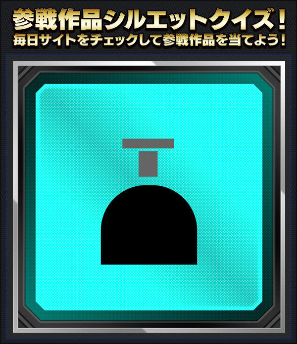 countdown_5.jpg