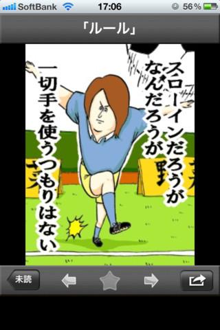 jigokuno2