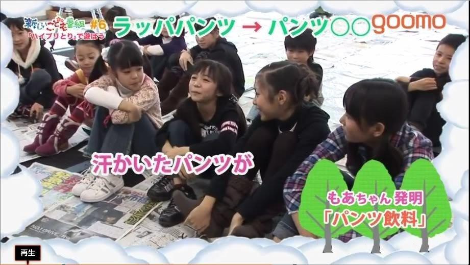 http://livedoor.blogimg.jp/hatima/imgs/a/3/a31e25f8.jpg