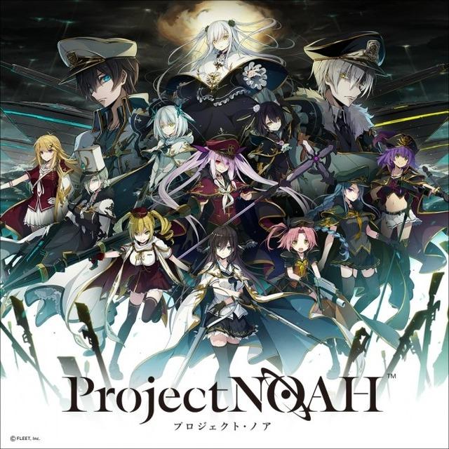 projectnoah-logo