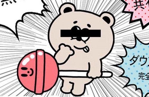 """【悲報】""""海賊版サイト""""被害が再び急増!既に漫画村滅亡前を超えてしまう"""