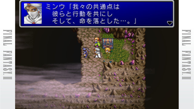 screen640x640 (4)
