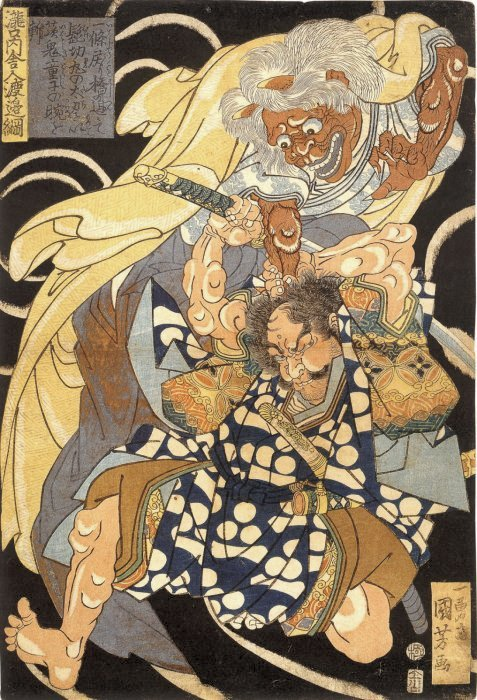 Kuniyoshi_Imperial_Bodyguard_Fighting_with_a_Demon
