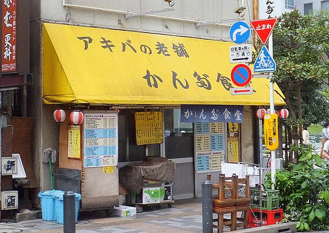 20130910かんだ食堂-007.JPG
