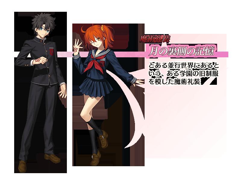 info_03_majutsu.png