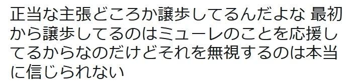 2017y05m21d_073210657.jpg