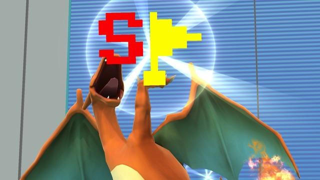 WiiU_SuperSmashBros_Items_Screen_41