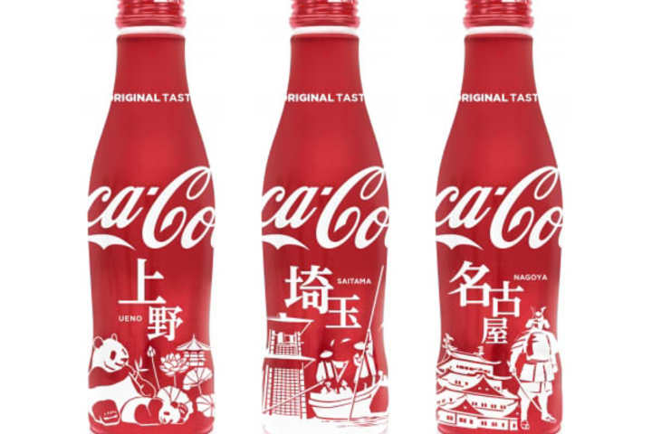 coca-cola-ueno-bottle.jpg