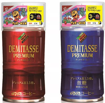 blend_demitasse_cap