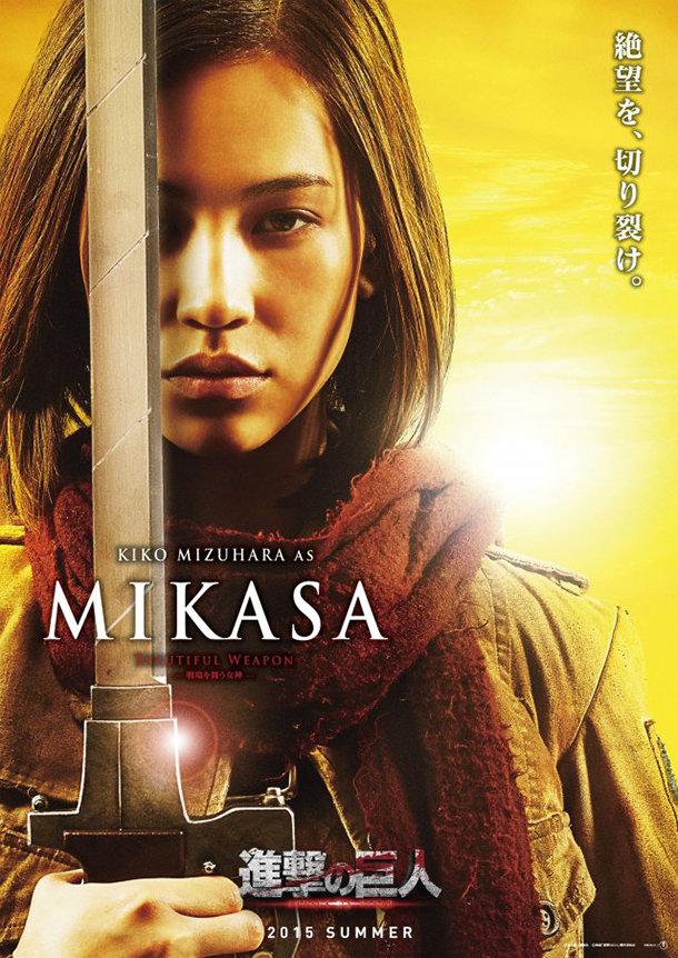 Mikasa_mizuhara