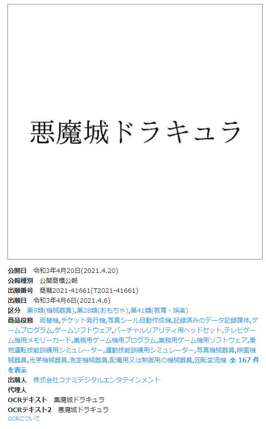 2021-04-20_07h56_34