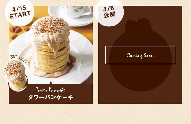 dny_pancake_main_B