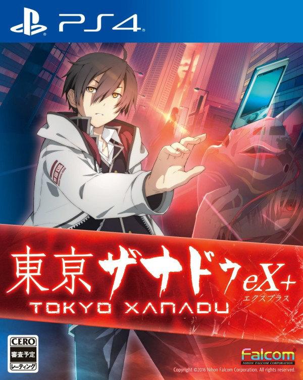TokyoXanaduPS4-1