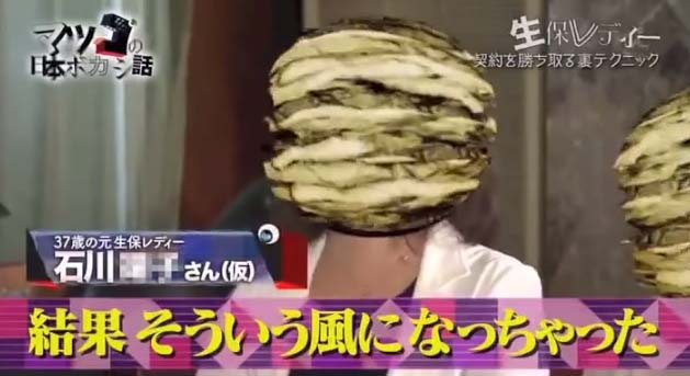 TBS『マツコの日本ボカシ話』第1...
