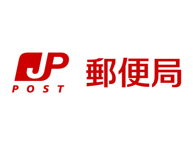 POSTOFFICE_logo_L-1