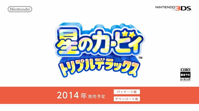 bandicam 2013-10-01 23-33-15-683