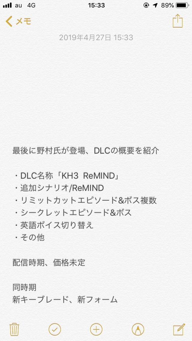 D5I87epVUAEn-HM