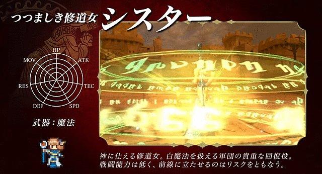 shisuta.jpg