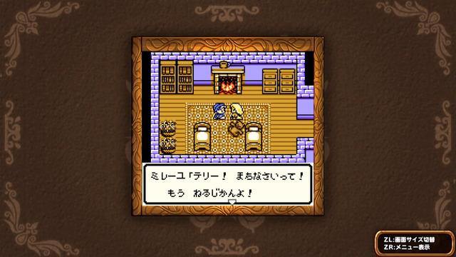Dragon-Quest-Monsters-Retro_Cap_09-14-19_002