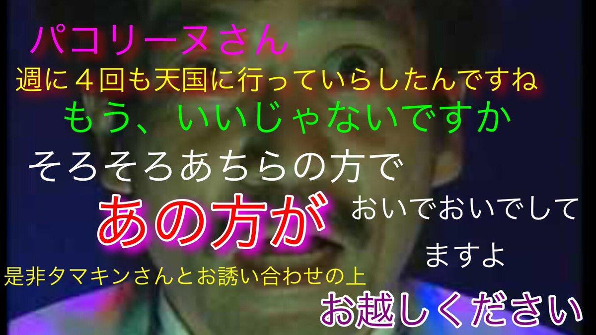 DJIRFz1UIAAcTt9.jpg