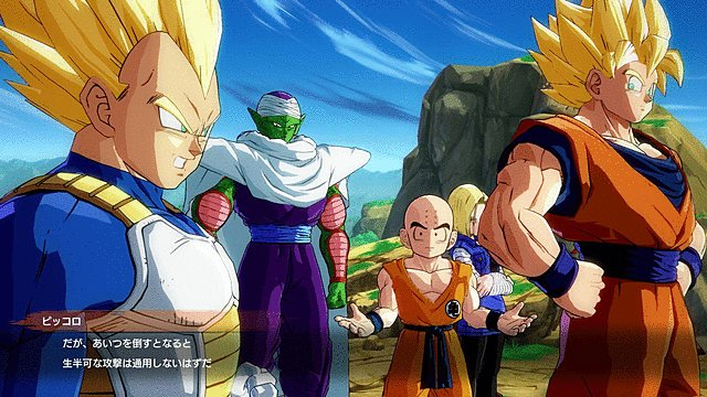 Dragon-Ball-FighterZ-Story-3.jpg