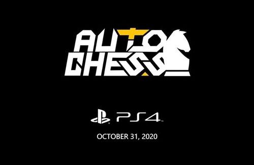 PS4版『オートチェス』2020年10月31日リリース決定!ついにコンソール進出!