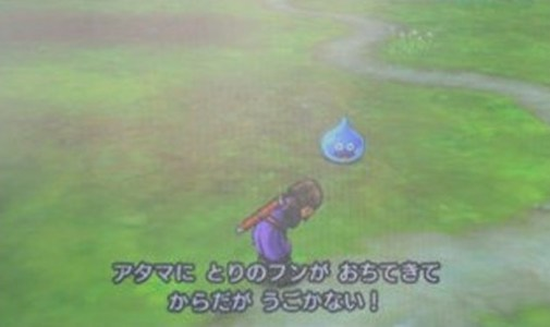 dragon-quest-11-tyotto-tibitta-1.jpg