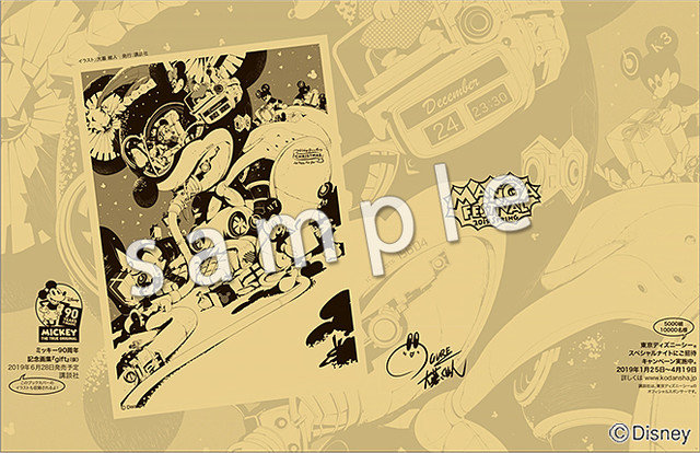 002_oogure_sample_fixw_640_hq