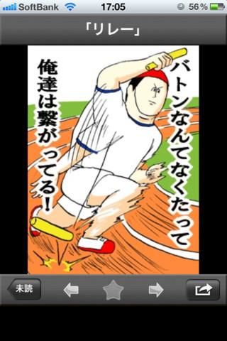 jigokuno4