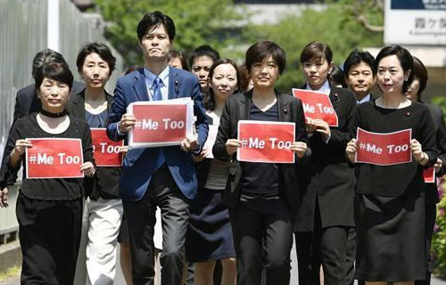 【LIVE】TOKIO 山口達也メンバー、午後2時から記者会見★3 ->画像>73枚